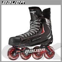 Un dilemne au rayon patin BAUER-ROLLER-X60-S_s